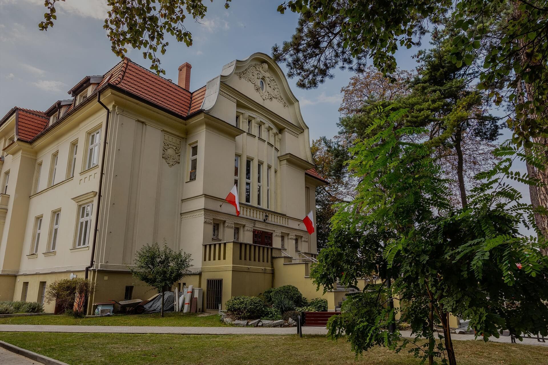 Библиотека в г. Рацибуж