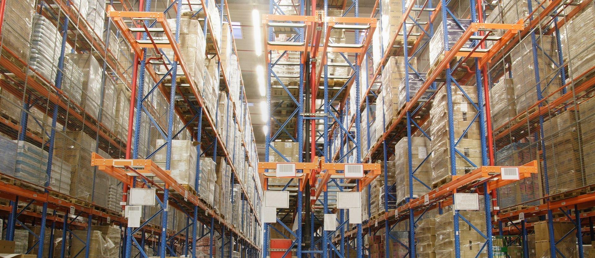Освещение промышленных и складских  помещений
